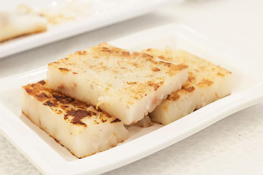 Kung Hei Fat Choi Radish Cakes With Kimchi Ozuke